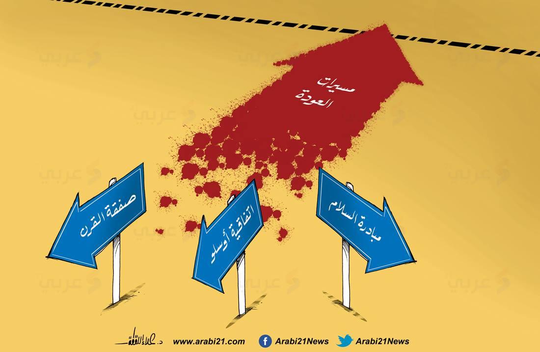Karikatur Perlawanan Ganggu Israel